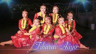 Tiharai Aayo - तीहारै आयो लौ झिलिमिली - DANCE -  HK Nepalese Dance Group