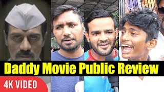 Daddy Movie Full Review | Public Review | Arun Gawli's Biopic Review | Arjun Rampal