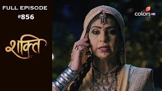 Shakti - 5th September 2019 - शक्ति - Full Episode