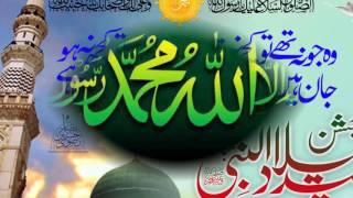खुबसूरत|| Naat Sharif - Shamim Raza Faizi नात -- तख़्त हुकूमत छोड़ दिया