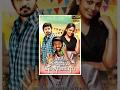 Nalanum Nandhiniyum Tamil Full Movie HD Michael Thangadurai Nandita