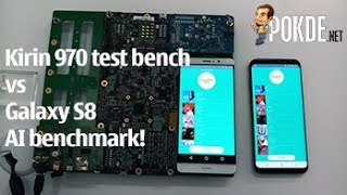 Kirin 970 test bench vs Galaxy S8 AI image recognition benchmark!