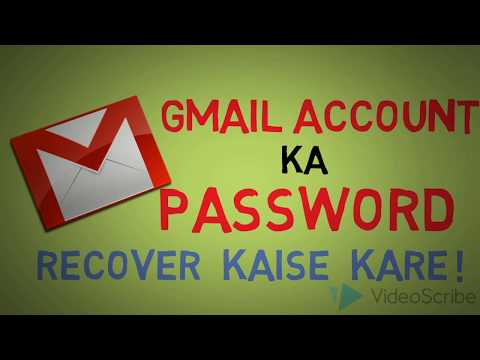 Gmail Account or Google Account Ka Password Recover kaise kare