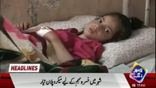 News Headlines | 6:00 PM | 19 July 2018 | Lahore Rang
