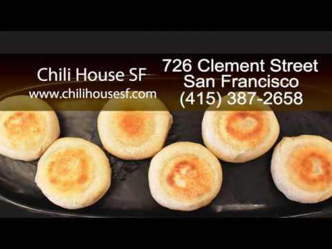 Chili House's Delicious Dim Sum: Pork Pancake
