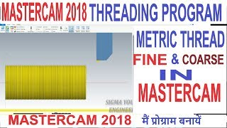 CNC CAD CAM ACADEMY OF SIGMA YOUTH ENGINEERS Videos - PakVim