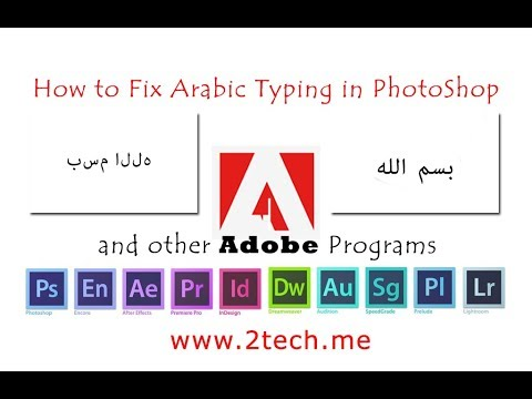 How to fix Typing in Photoshop