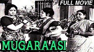 Mugaraasi | MGR | Gemini Ganesan | Jayalalitha | Tamil Full Movies | Jayalalitha Tamil Movies
