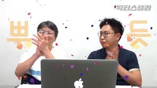 구독자 1000명 돌파 정말 감사합니다 (feat.문상 이벤트)