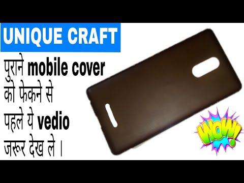 mobile cover decoration ideas