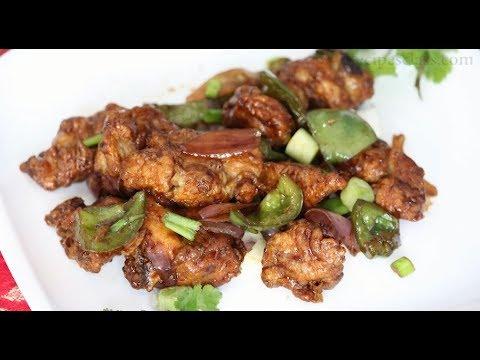 Chilli Chicken Recipe | आसान तरीके से चिली चिकन घर पर बनाये |