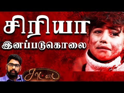 GENOCIDE IN #SYRIA | Saatai - Dude Vicky | IBC Tamil | History of SYRIAN CIVIL WAR in Tamil