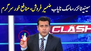 Senior Anchor person Imran Khan grills Stock Hoarders on stocking Hand Sanitizers and Masks