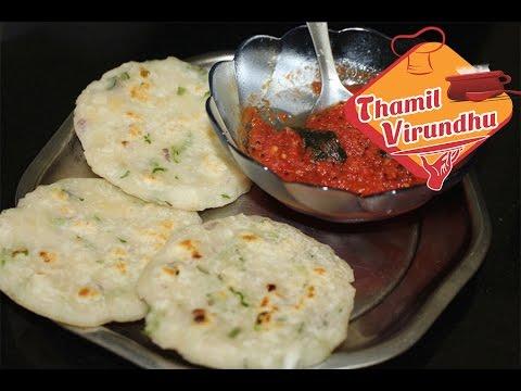 அரிசி மாவு அடை செய்முறை - Rice flour roti recipe in Tamil - How to make in Tamil