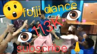 Foji bhai ka dance