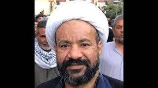 #x202b;أتحدى الشيعة لا تتبرأ من هذا المعمم . كم مليون فيكم لديه نخوة#x202c;lrm;