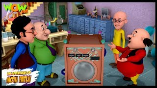Dr Jhatka Ki Washing Machine | Motu Patlu | ENGLISH, SPANISH & FRENCH SUBTITLES! | Nickelodeon