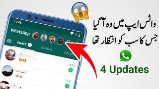 4 Latest Whatsapp Updates 2019