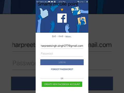 How to reset facebook password with or without email 2017   Smarty mobile point1