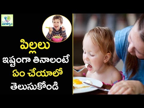 How to increase Your Child Appetite Naturally - Mana Arogyam Telugu Health Tips