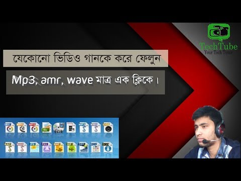 How To Convert Mp4 To Mp3,3gp And All Other Format ll TechTube
