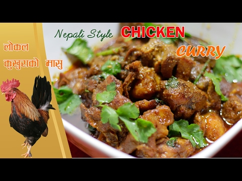 Chicken Curry Nepali Style Recipe    Quick & Easy Chicken Curry