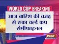 2019 World Cup India New Zealand Semifinal Pushed To Reserve Day mp3