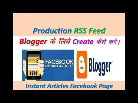 How to create RSS feed for facebook instant article