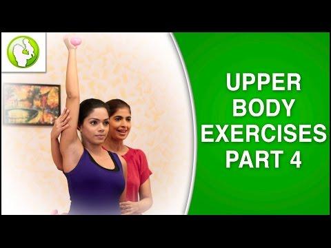 Upper Body Exercises | Part 4