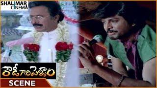 Rowdy Gari Pellam || Mohan Babu Confused Narra Venkateswara In Sabha || Mohan Babu || Shalimarcinema