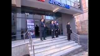 პრემიერმა პოლიციის ახალი ადმინისტრაციული შენობა გახსნა