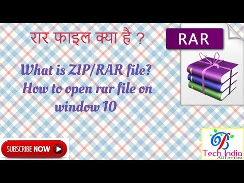 how to extract rar files in windows 10 in hindi full explanation