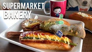Japanese Supermarket Bakery Taste Test