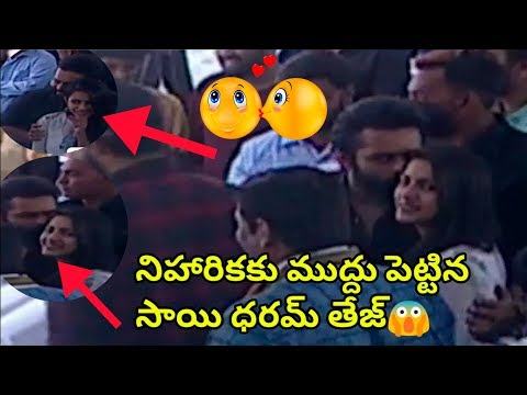 Sai dharam Tej Kisses Niharika in Panja Vaisshnav Tej Launching function|Telugu Small TV