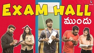 College Life EP-5 | Before Exam Hall Part- 2 | Rey 420