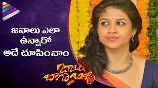 Babu Baga Busy Movie Actress Supriya Aysola Bold Speech | Srinivas Avasarala | Sreemukhi | Tejaswi