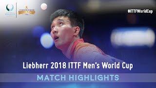Dimitrij Ovtcharov vs Lee Sangsu | 2018 ITTF Men's World Cup Highlights ( 1/4 )