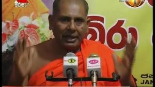 News 1st Sinhala Prime Time, Monday, 21 November 2016, 10PM (21-11-2016)