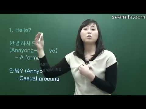 (Fun Fun Korean Conversation I) 1. Hello, Goodbye, Thanks, I'm sorry 안녕하세요. 안녕히 가세요. 고마워요. 미안해요.
