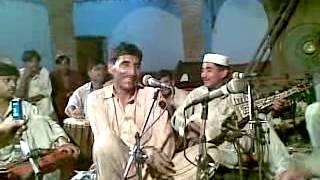 ramdad khan o sahib zada tape