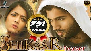 Shikaar Movie Teaser 2018 | Yash Rangineni's  | Vijay Devarakonda, Rashmika mandanna