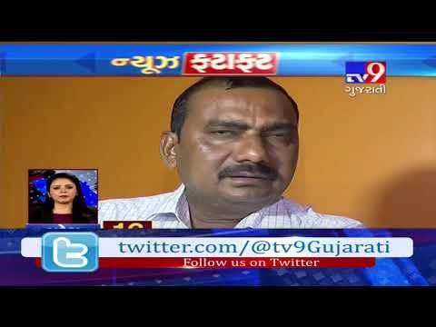 Xxx Mp4 Top News Stories From Gujarat 18 12 2018 3gp Sex