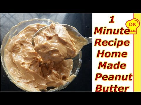 1 Minute Recipe Home Made Peanut Butter | How To Make Peanut Butter At Home