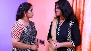 Krishnatulasi | Episode 232 - 16 January 2017 | Mazhavil Manorama