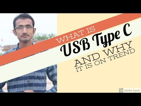 What is USB Type C ? Why it is useful for Everyone
