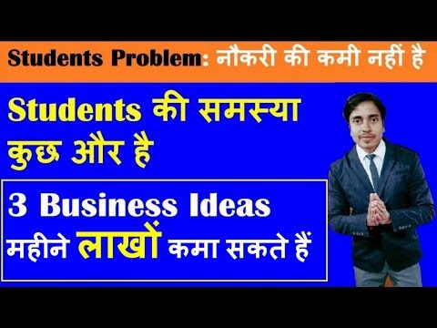 Students Unemployment | 3 Unique Startup business Ideas for Unemployed Students | EarningBaba