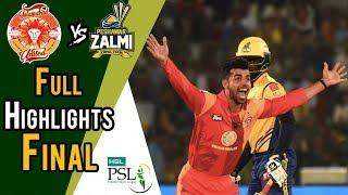 Full Highlights | Peshawar Zalmi Vs Islamabad United  | Final | 25 March | HBL PSL 2018
