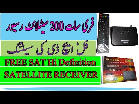 Free Sat SR 200 High Definition Satellite Receiver Review | Best TV Receivers.