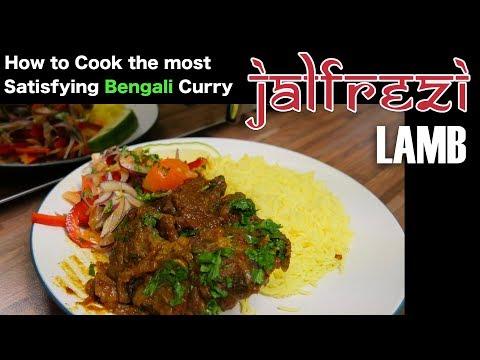 Lamb Steak Jalfrezi Curry | এসো রান্না করি | Bengali style | How to Cook Recipe Vlog | FMI