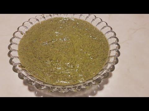 Bhang chutney | hemp seed chutney| pahadi bhang chutney